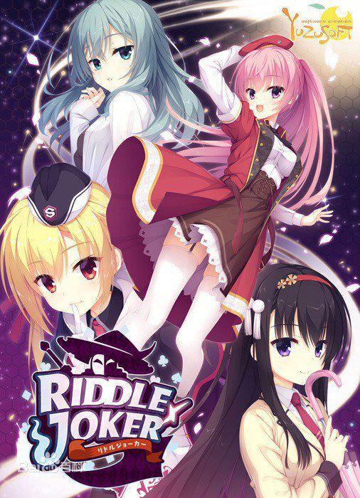 RIDDLE JOKER-超能力恋爱冒险 1