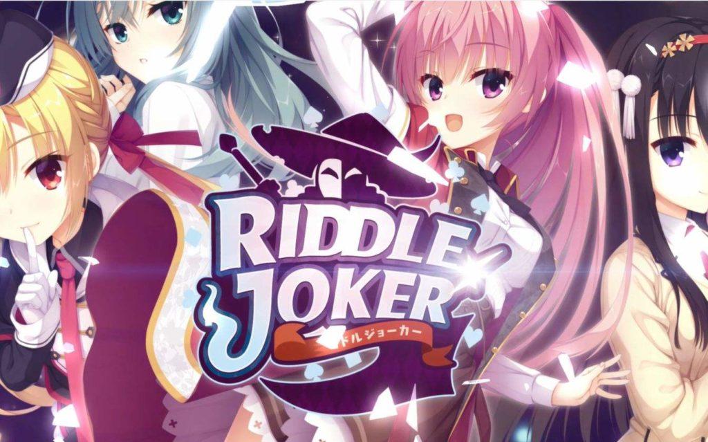 RIDDLE JOKER-超能力恋爱冒险 2
