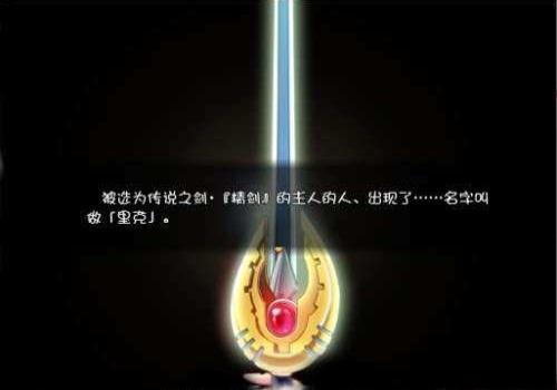 【大型RPG/漢化/全CV/動態CG】被怪物少女征服的世界!精修版+全CG【4.6G】
