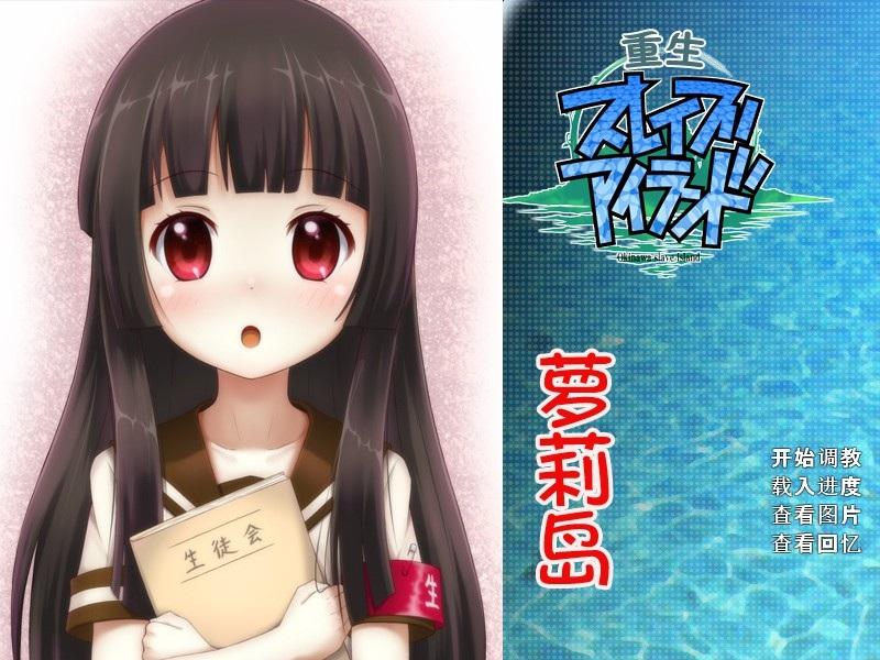 【游戏】Galgame吧12神器 ~ 接受洗礼吧!!!