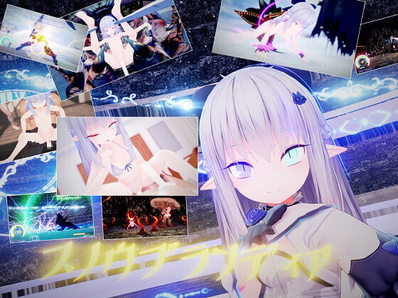 【ACT/Cu向/3D】雪精灵之剑 SnowBrandia v1.3+ 扩展包 FairyLater +全开档【5G】