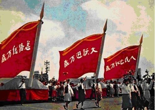 【图集/红色老宣传画】——大跃进/人民公社
