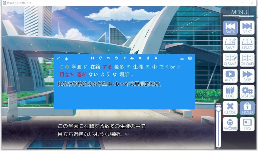 MisakaTranslator软件电脑版详细教程(基于百度翻译api)