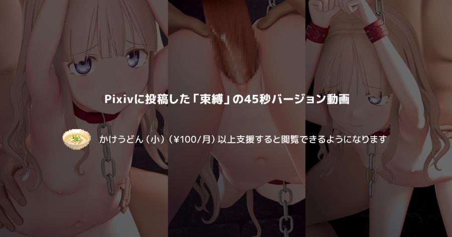 Custom_Udon的作品