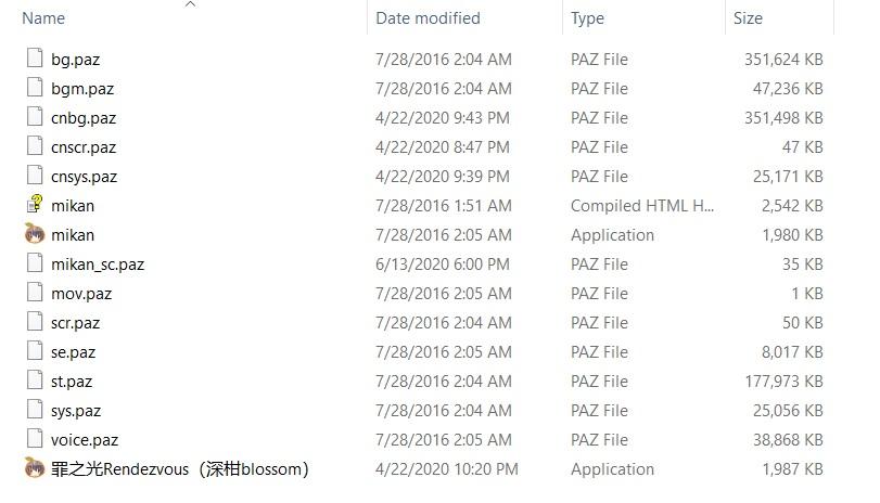 [PC/ADV/汉化] 罪之光Rendezvous + 短篇(深柑blossom) [汉化硬盘版][简中][RAR 8.89GB]