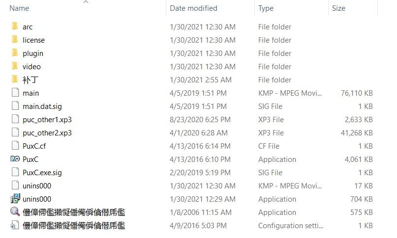 [PC/E-mote/ADV/汉化] PURELY×C∧TION / PURELY×CATION [汉化硬盘版][简中][RAR 5.64GB]