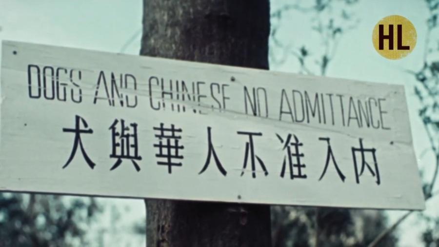 (彩色影像历史纪录片)中国的重生:苏联摄影师眼中的中国(全6集)