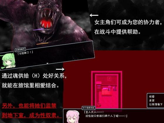 【RPG/中文】BlackSouls 黑童话与五魔姬 v1.18 DLsite官中