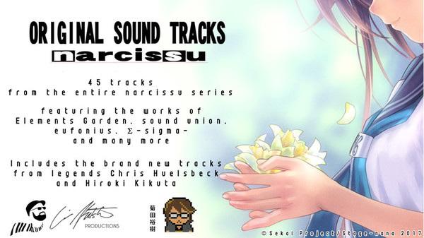 [Stage Nana] 水仙 / Narcissu 10th Anniversary Soundtrack (FLAC / 44.1KHZ / 809M) 1