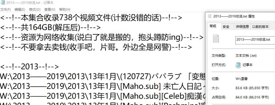 【里番/中字】2012年全年【108部】【34G】