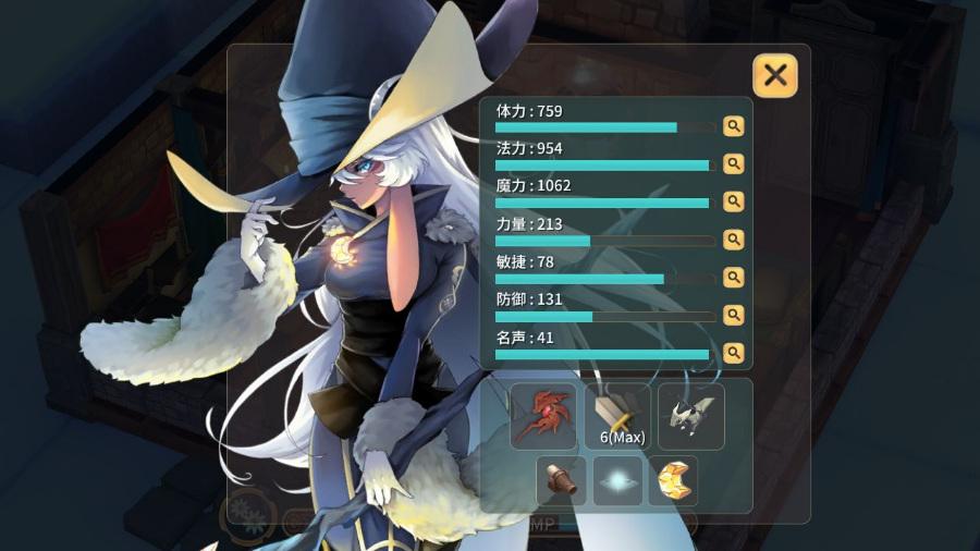 (白嫖)【安卓/RPG/官中】魔女之泉 WitchSpring 1-4部合集 [度盘+OD] 1.42G