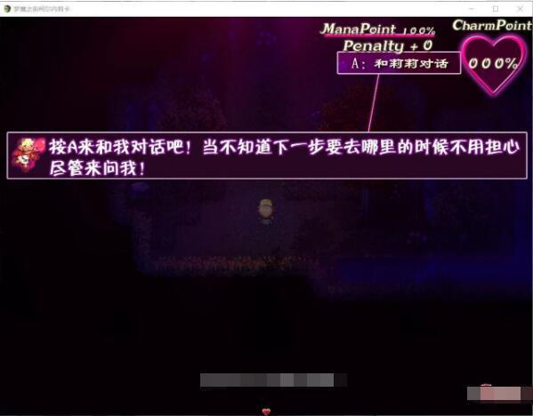 【补档/RPG/汉化/动态CG/1.10G】梦魇之街柯尔内莉卡 V1.0 精修汉化版+全CG档