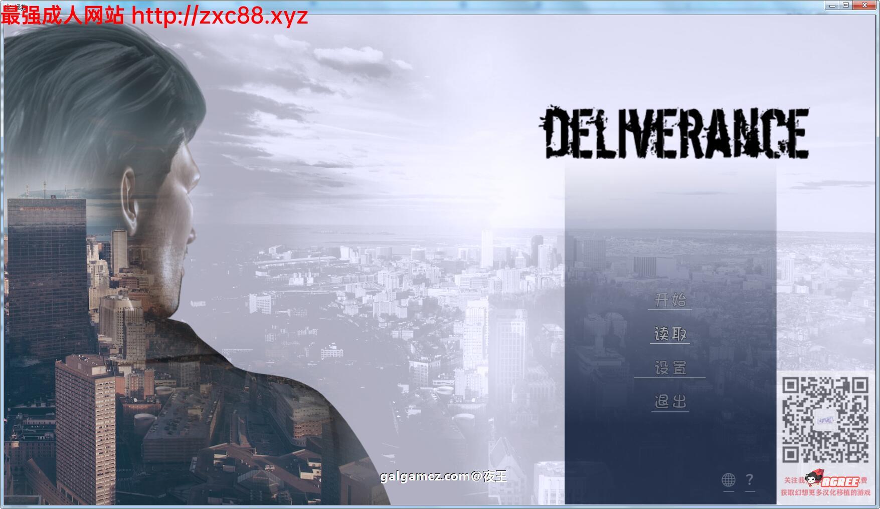 [欧美SLG/幻想岛]Deliverance-拯救 EP1-EP13 PC+安卓汉化版/全CG[百度][动态/5.2G]补