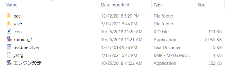 [PC/ADV/拔作/生肉] 黑兽2 / 黒獣(クロイヌ)2 ~淫欲に染まる背徳の都、再び~ [免安装硬盘版][日文][RAR 4.31GB] 4