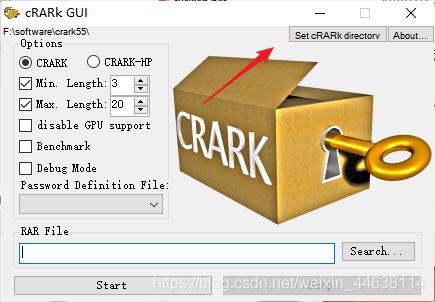 暴力破解WinRAR文件!!——cRARk使用方法
