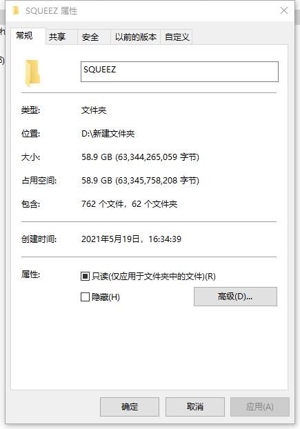 SQUEEZ系列19部【60G】炎孕13部+同社6部 1