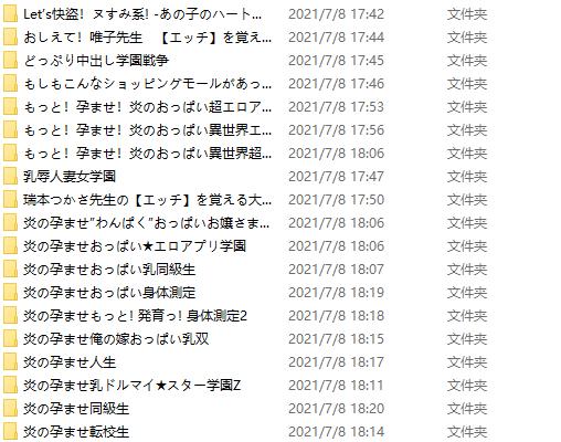 SQUEEZ系列19部【60G】炎孕13部+同社6部 2