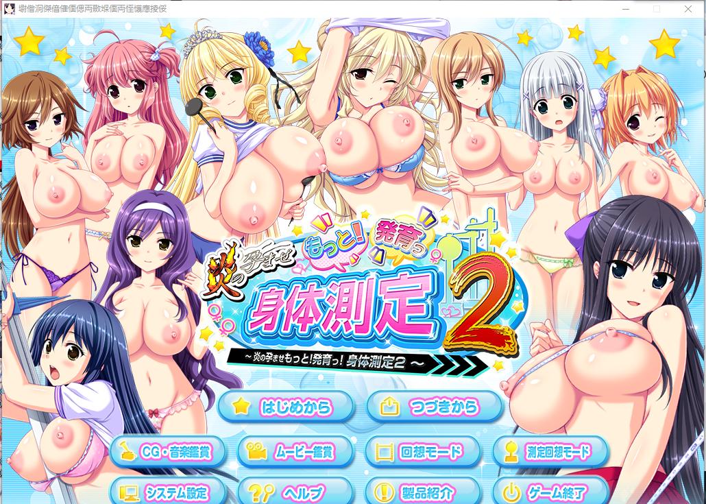 SQUEEZ系列19部【60G】炎孕13部+同社6部 6