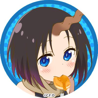 【2021年7月10日】小林家的龙女仆 官方推特汉化 7