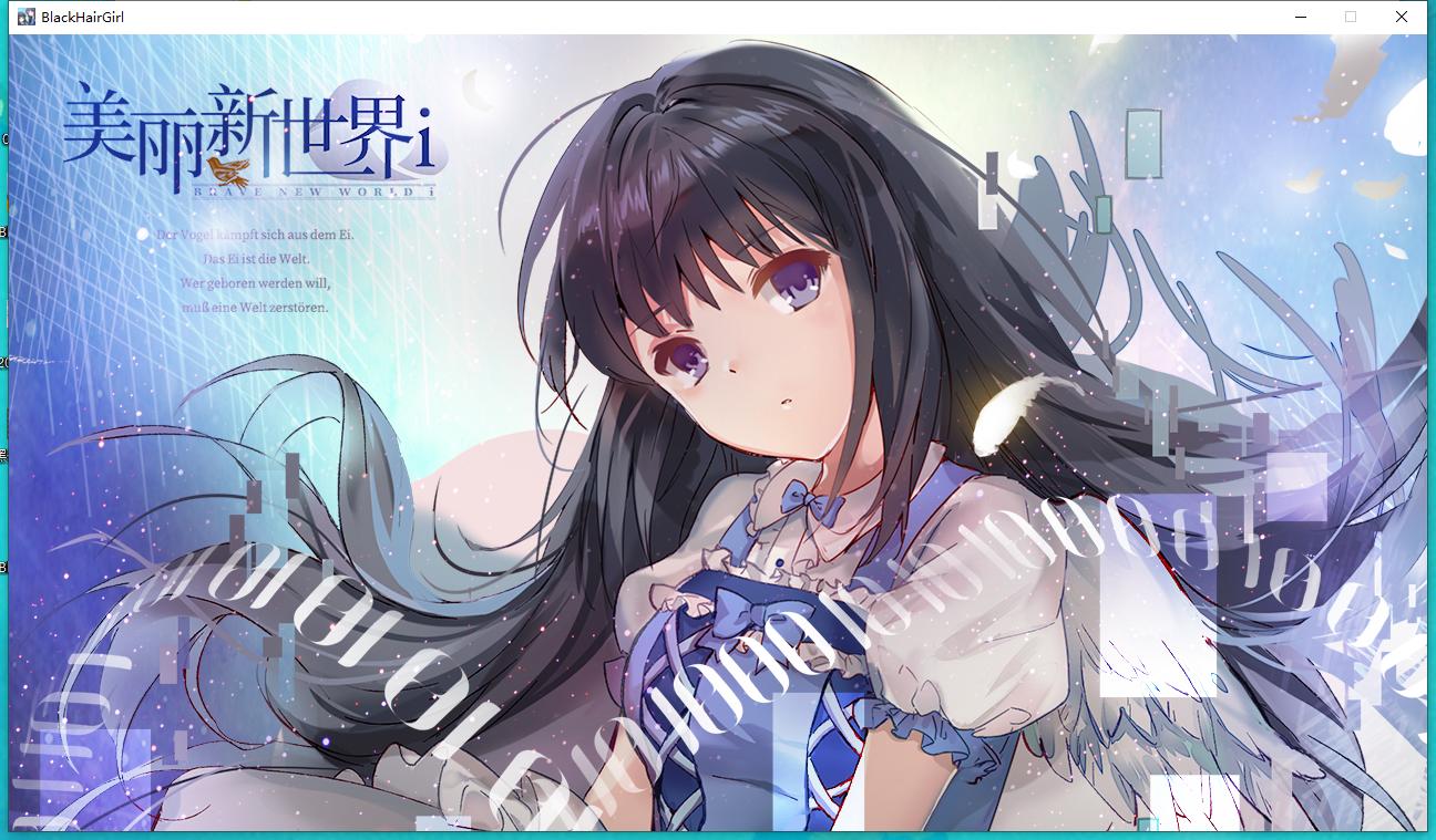 【ADV】黑长直恋爱物语 880M 5