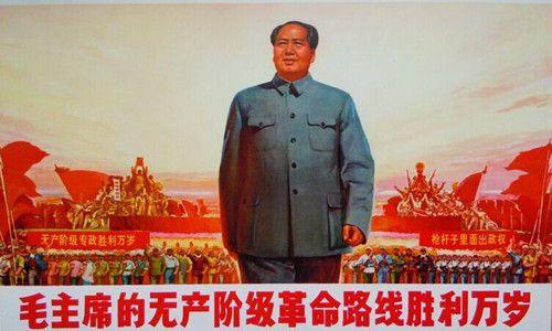 【毛泽东选集】关于国家资本主义&反对党内的资产阶级思想