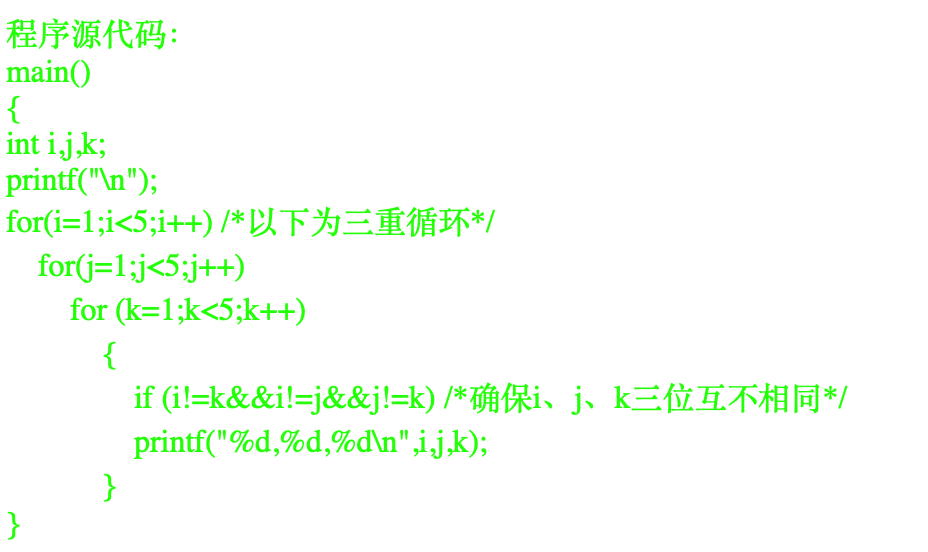 c书籍2【中+英】 1