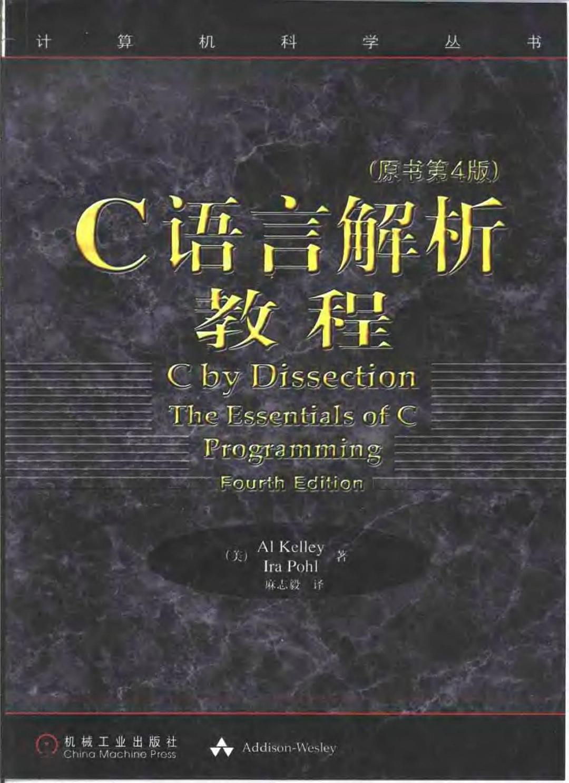 c书籍2【中+英】 5