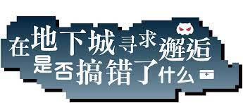 在地下城寻求邂逅是否搞错了什么[本篇15-17卷+2眷族編年史][epub][轻小说] 1