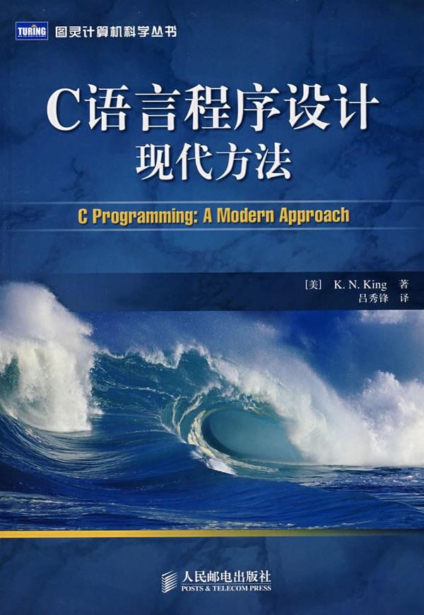 c书籍2【中+英】 4