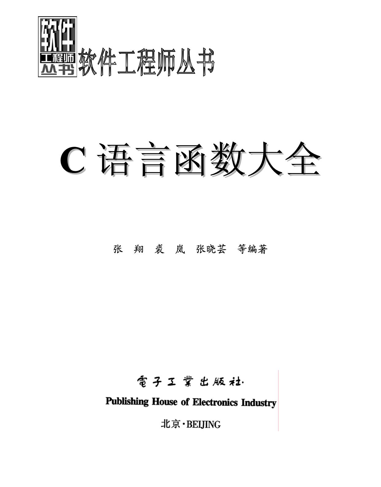 c书籍1【中+英】 4