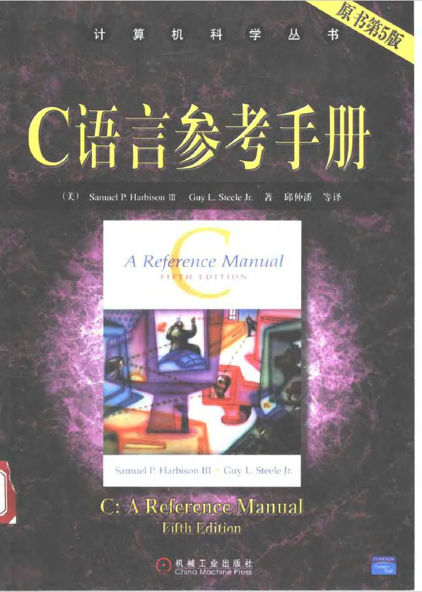 c书籍1【中+英】 3