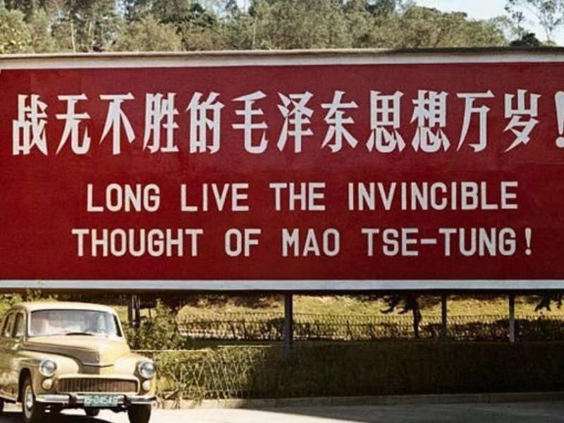 第三世界共产党 (毛派 )的发展历程