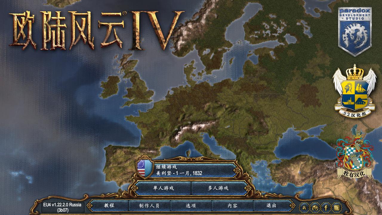 欧陆风云4/Europa Universalis IV 1