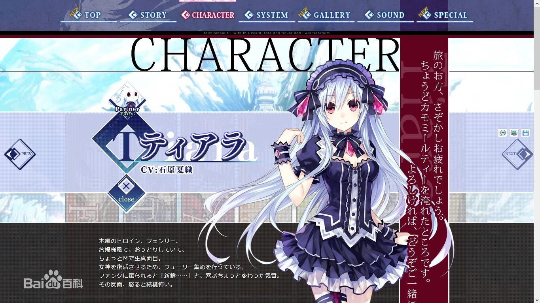 【大型RPG/官中】妖精剑士F [OD] 14.4G 3
