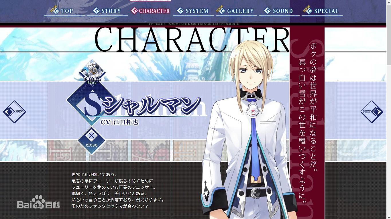 【大型RPG/官中】妖精剑士F [OD] 14.4G 6