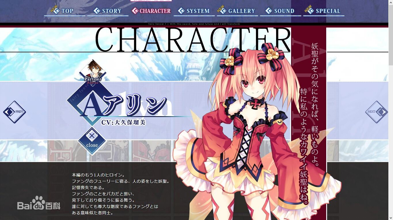 【大型RPG/官中】妖精剑士F [OD] 14.4G 2