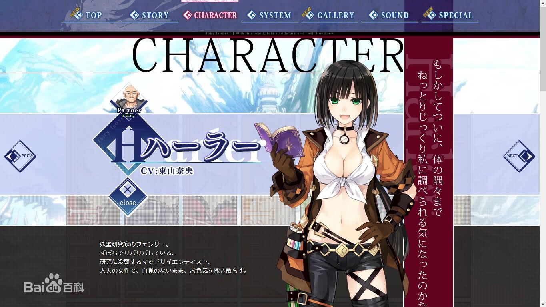 【大型RPG/官中】妖精剑士F [OD] 14.4G 4