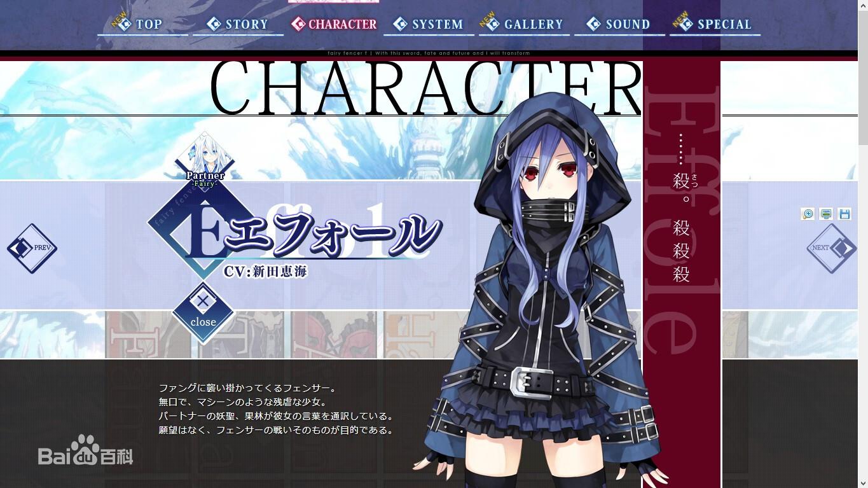【大型RPG/官中】妖精剑士F [OD] 14.4G 5