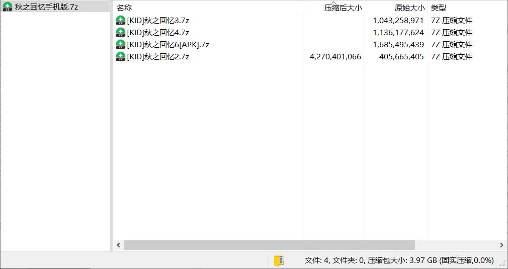【ADV/汉化】秋之回忆合集 (PC+ONS) [OD] 6