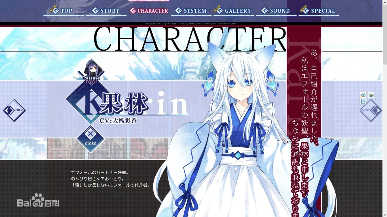 【大型RPG/官中】妖精剑士F [OD] 14.4G 8