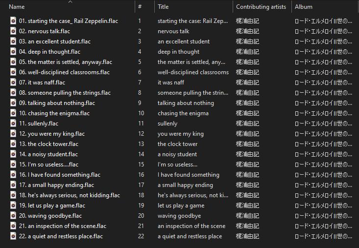 [OD] [457MB] ロード・エルメロイII世の事件簿 -魔眼蒐集列車 Grace note- OST [FLAC 44.1kHz/16bit] 1