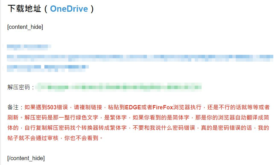 WeChat 圖片編輯_20210709182124.jpg