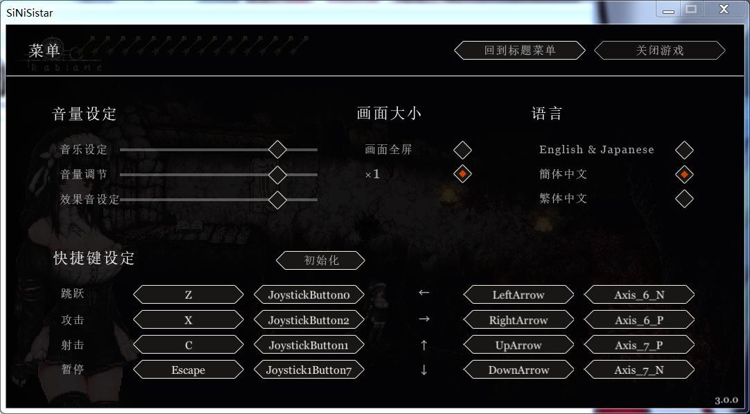 【ACT/中文/全动态】哥特少女勇闯恶魔城:Ver3.0 官方中文版 13
