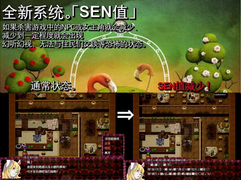 【RPG/中文】BlackSoulsII 献给心爱的你的不可思议之国 DLsite官中 2