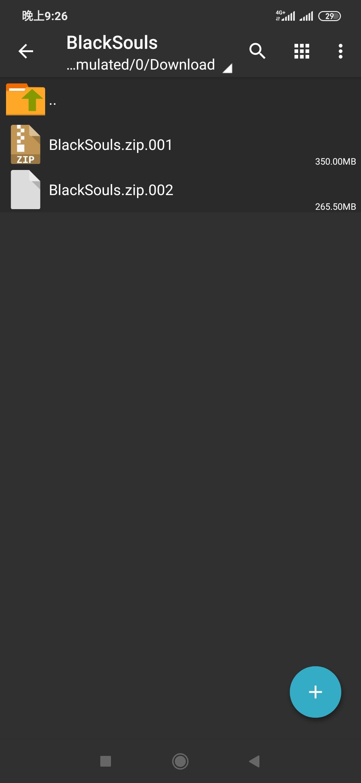Screenshot_2021-07-13-21-26-21-773_ru.zdevs.zarchiver.pro.jpg