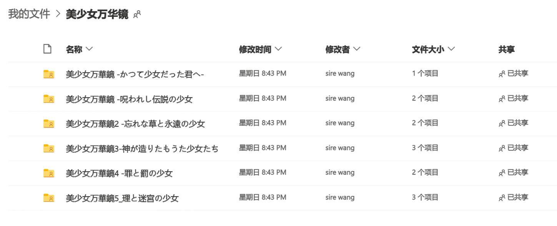 美少女万华镜大合集【PC】【汉化]】 3