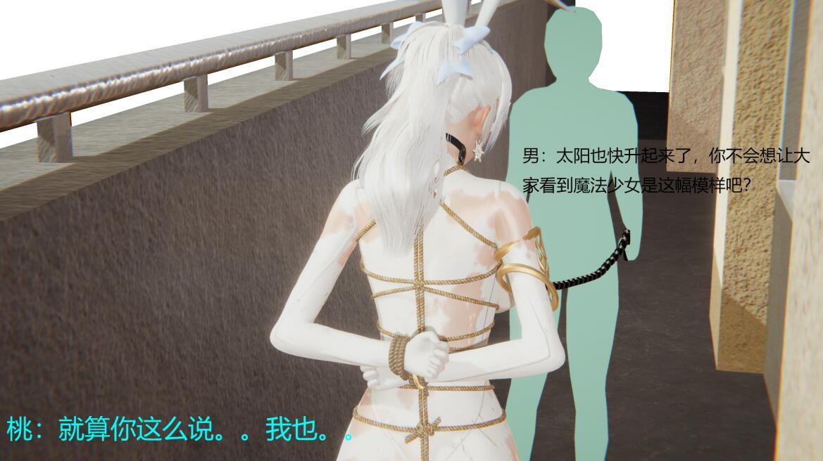[3D]魔法少女-铃[1000+P/1G/图集] 2