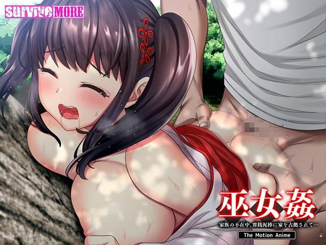 [Survive more][2D动画合集][The motion anime]五部合集 8