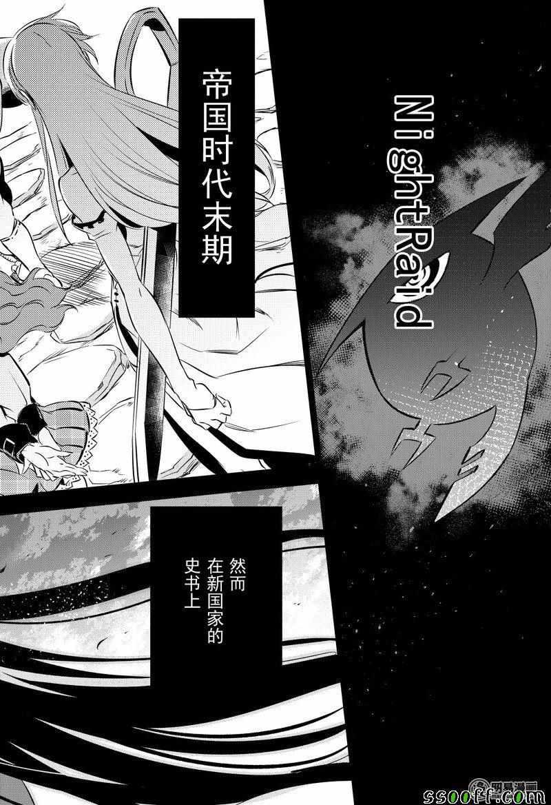 [完结][1-78]斩·赤红之瞳 2