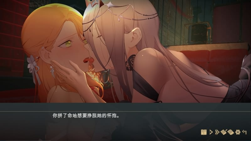 [PC/ADV/步兵/官方中文]堕落千金—黑蔷薇与欲望之火 / Fallen Girl-Black rose and the fire of desire 4